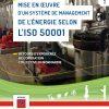 GuideAdemeSpeenMise-en-oeuvre-systeme-de-management-energie-010661